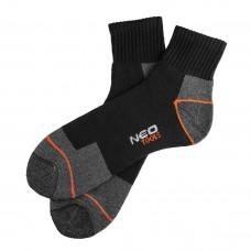 Darbinės kojinės, trumpos