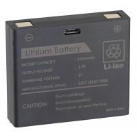 RECHARGEABLE BATTERY 1080 - Priedai, skirti multi kryžminiam lazeriui Limit 1080.