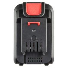 Akumuliatorius - baterija 18V 2Ah Graphite