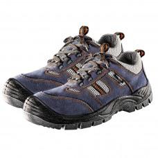 Darbiniai batai odiniai - zomšiniai, CE